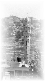 Ramallah Mosque