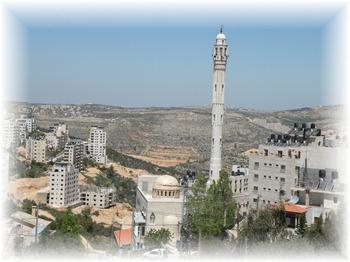 An Emerging Ramallah